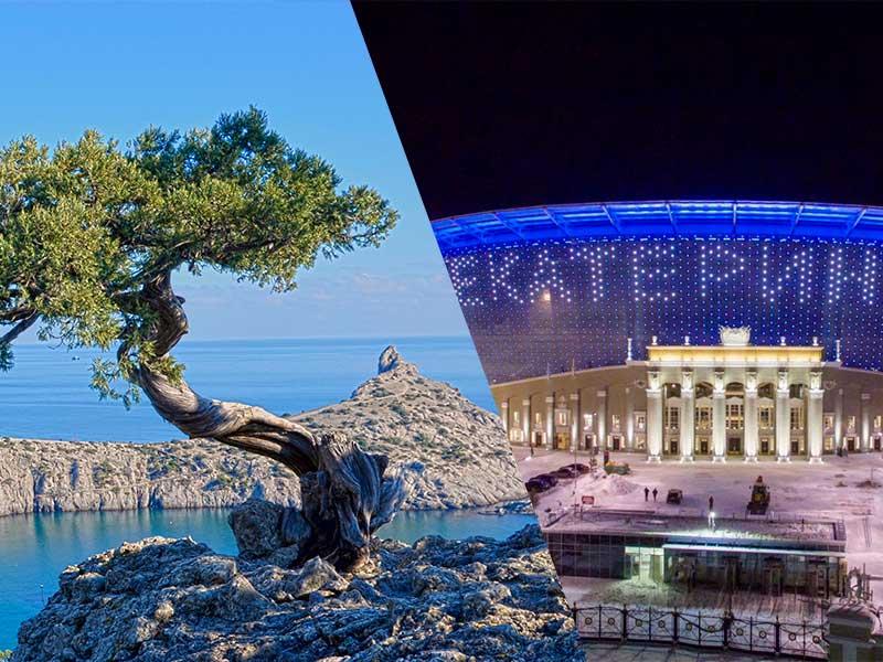Как переехать из Екатеринбурга?