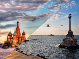 Переезд в Севастополь из Москвы