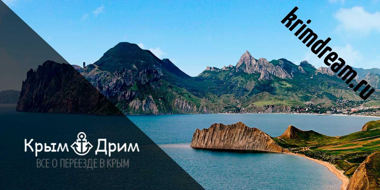 Как переехать жить в Крым на ПМЖ